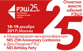 The NES 25th Anniversary Conference